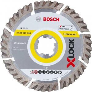 Диск отрезной алмазный Bosch X-LOCK Standard for Universal 125x22.23x2 мм (2608615166)